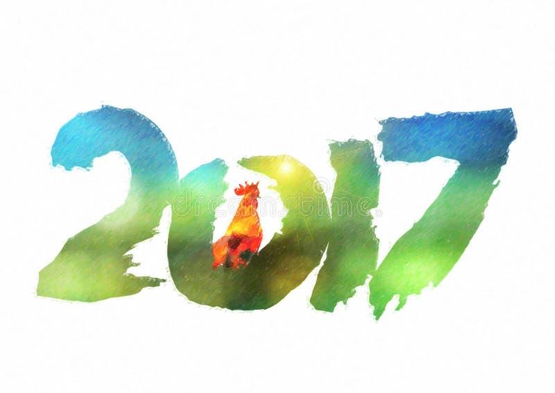 Nieuwe 2017 - jaar van Brandhaan royalty-vrije illustratie