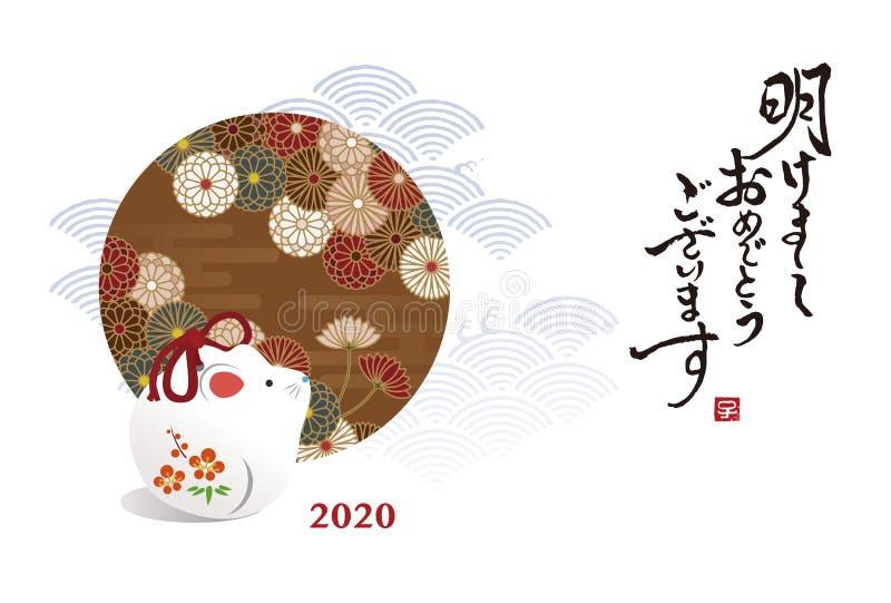 Nieuwe jaarkaart, muis, rattenpop en Japans traditioneel golfpatroon voor jaar 2020 stock illustratie