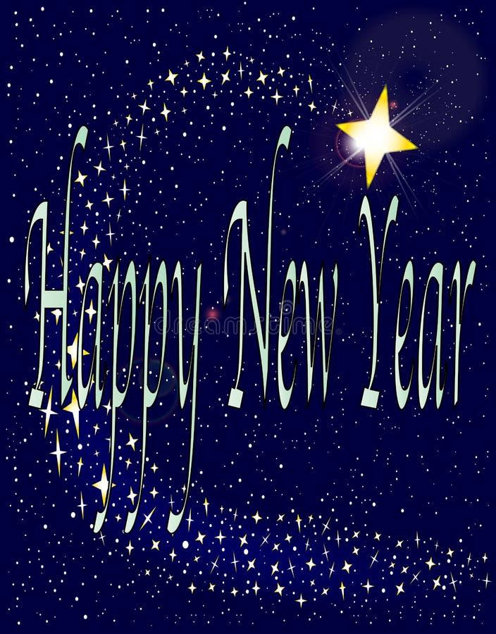 Nieuwe jaaruitnodiging royalty-vrije illustratie