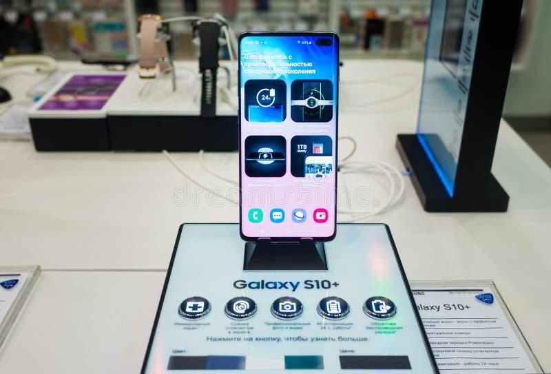 Nieuwe Smartphone stock foto's