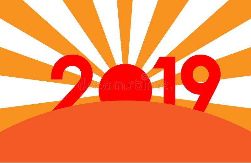 Nieuwjaar 2019 concept - zonsopgang royalty-vrije illustratie