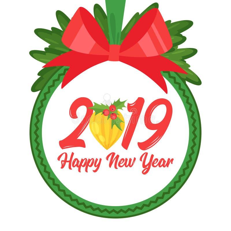 Nieuwjaar en Kerstkaart royalty-vrije illustratie