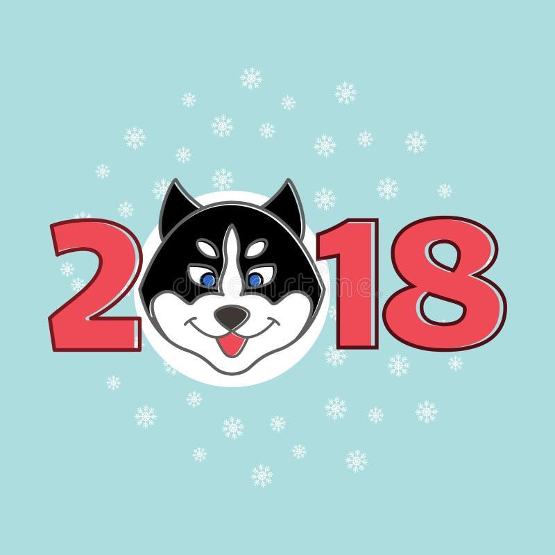 Nieuwjaarbanner met de inschrijving 2018 en snuithond Vector illustratie royalty-vrije illustratie