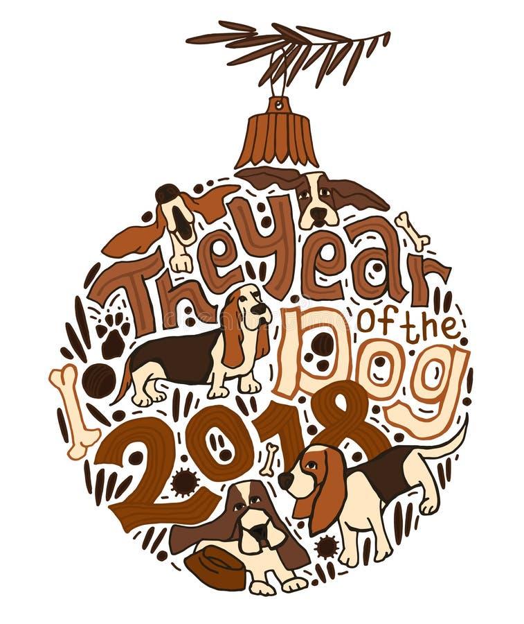 Nieuwjaarbasset Patroon vector illustratie