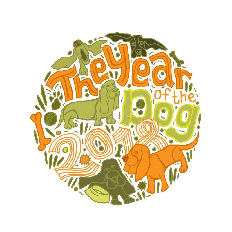 Nieuwjaarbasset Patroon stock illustratie