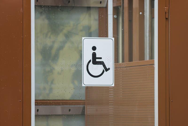 Nieważny mężczyzna znak na drzwi fotografia royalty free