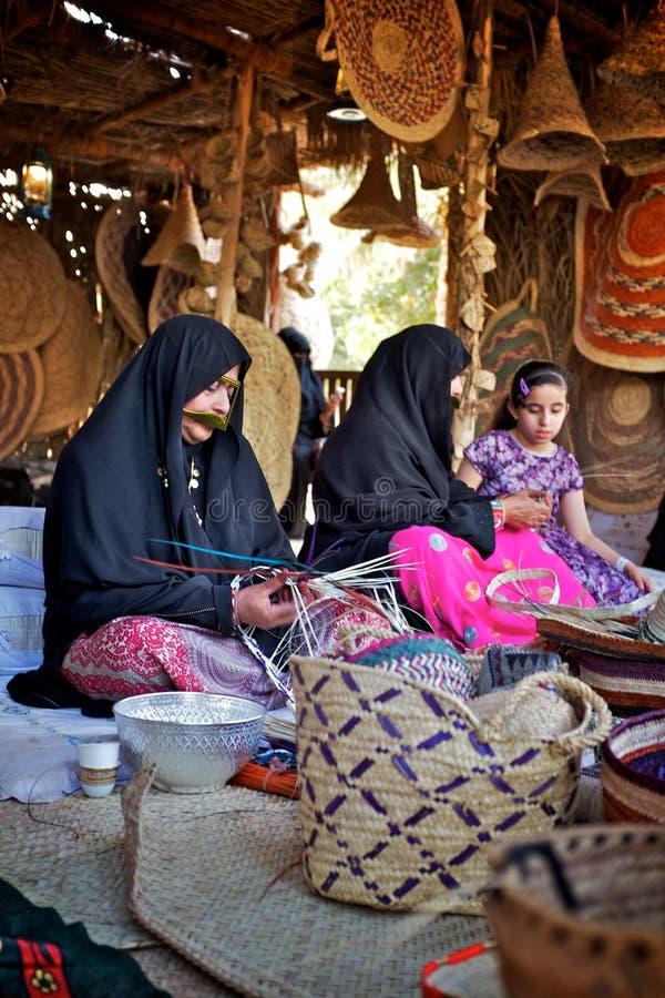 Niezidentyfikowana emirati kobieta obrazy royalty free