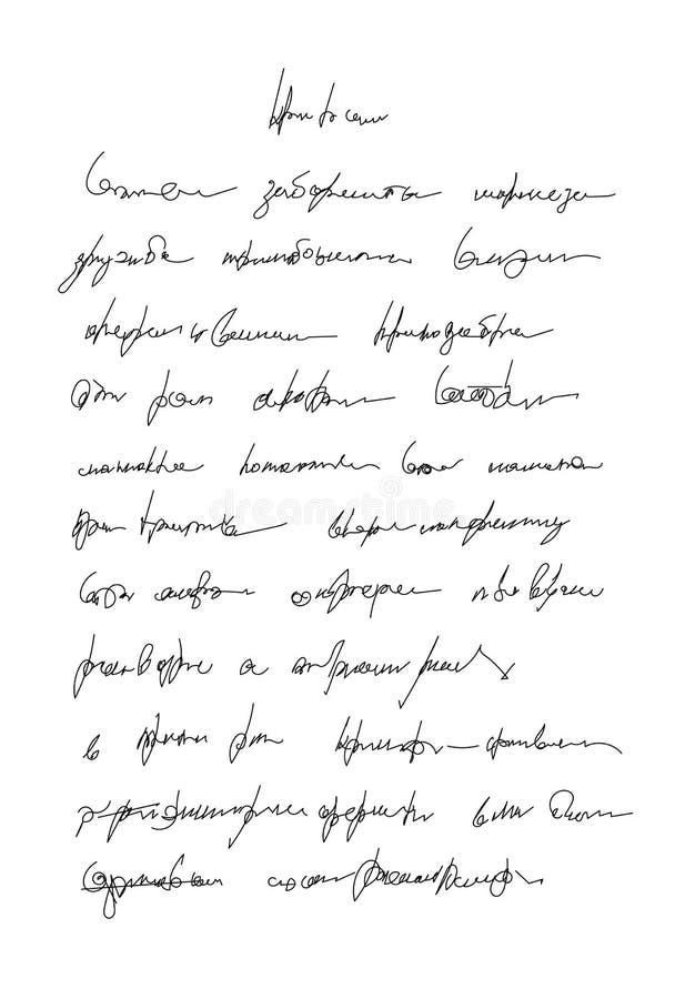 Niezidentyfikowana handwriting skrobanina ilustracji