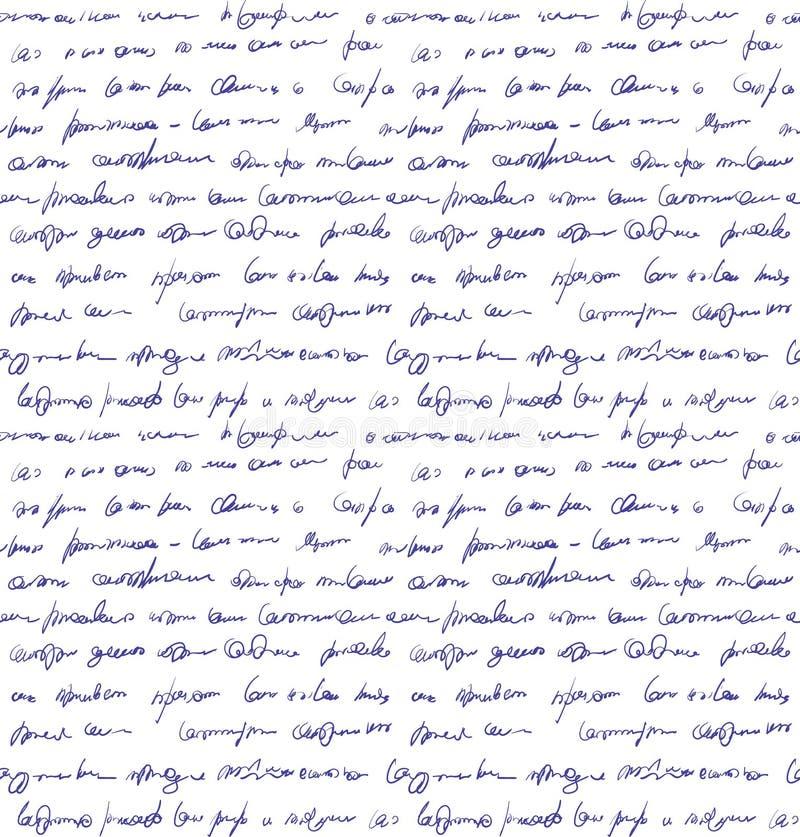 Niezidentyfikowana handwriting skrobanina bezszwowy wzoru ilustracji