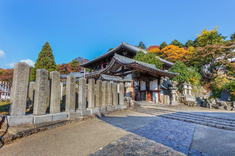 Nigatsu-font Hall de complexe de Todi-JI à Nara photos libres de droits