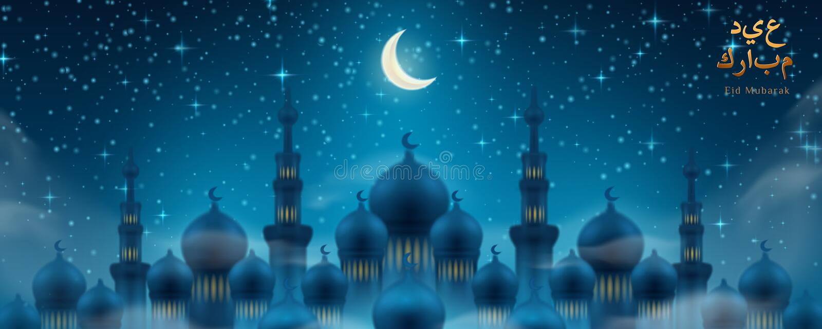 Night arab town with mosque,city with islam church stock illustration
