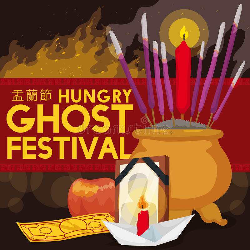 Night Celebration of Hungry Ghost Festival with Traditional Offerings, Vector Illustration vector illustration