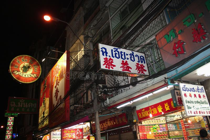 Chinatown Bangkok. Night. Advertising signs. Chinese characters royalty free stock images