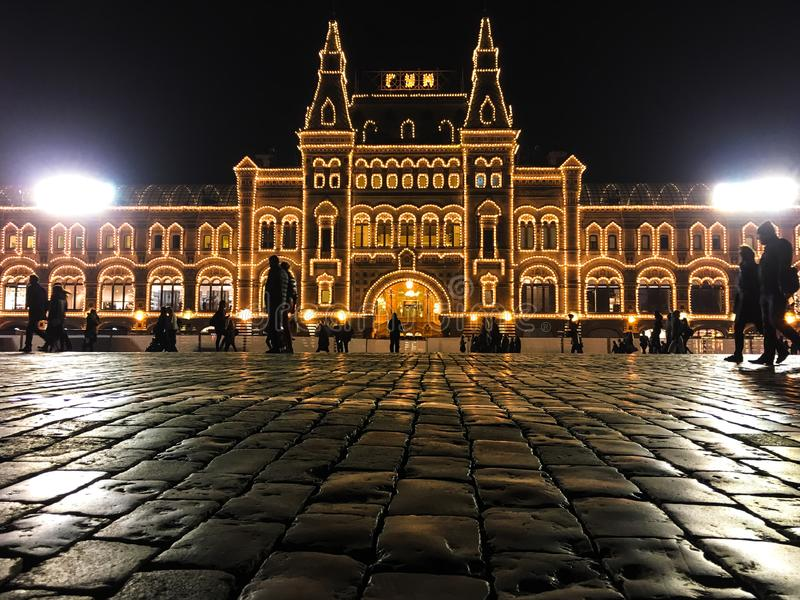 Night cityscape on the red square in the center of Moscow 1 stock image