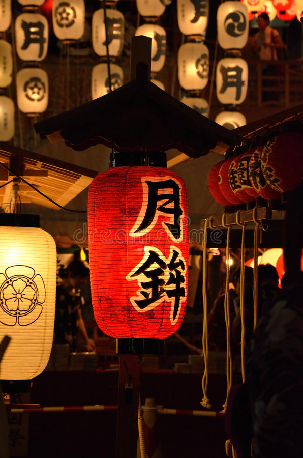 Night of gion festival in kyoto, japan. Festival eve of gion in Kyoto, many floats are decorated with paper lanterns royalty free stock images