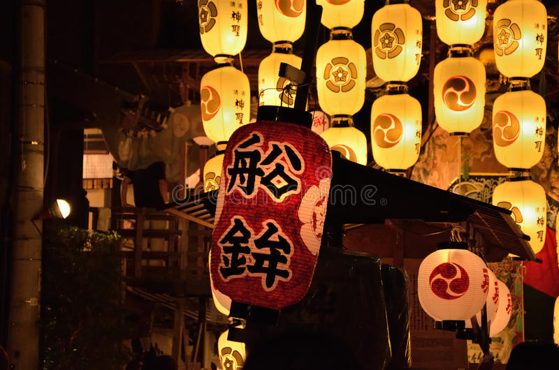 Night of gion festival in kyoto, japan. Festival eve of gion in Kyoto, many floats are decorated with paper lanterns stock image