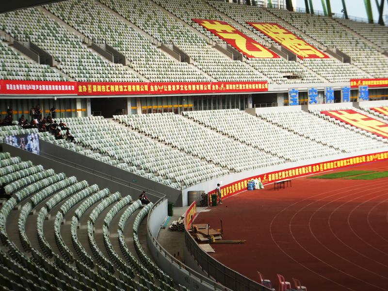 Shenzhen, China: a big concert is held in the stadium. At night, a large concert will be held in the stadium, during the day, the stage sound effect adjustment stock image
