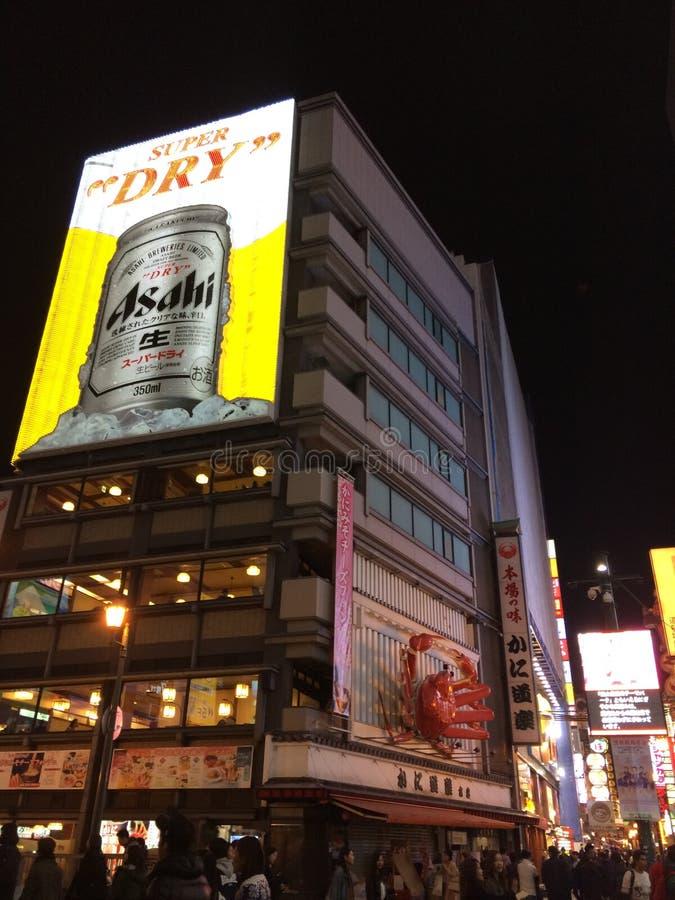 Night Light Asahi Osaka Kansai Japan Travel stock photography