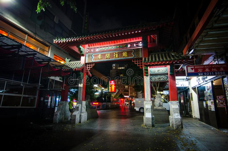 Night photography of Chinatown gateway, It is located in Haymarket in the southern part of the Sydney central business district. SYDNEY, AUSTRALIA. – On royalty free stock photo