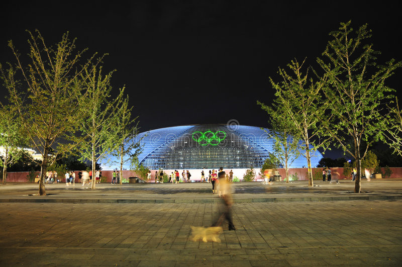Night piece of beijing national theater royalty free stock images