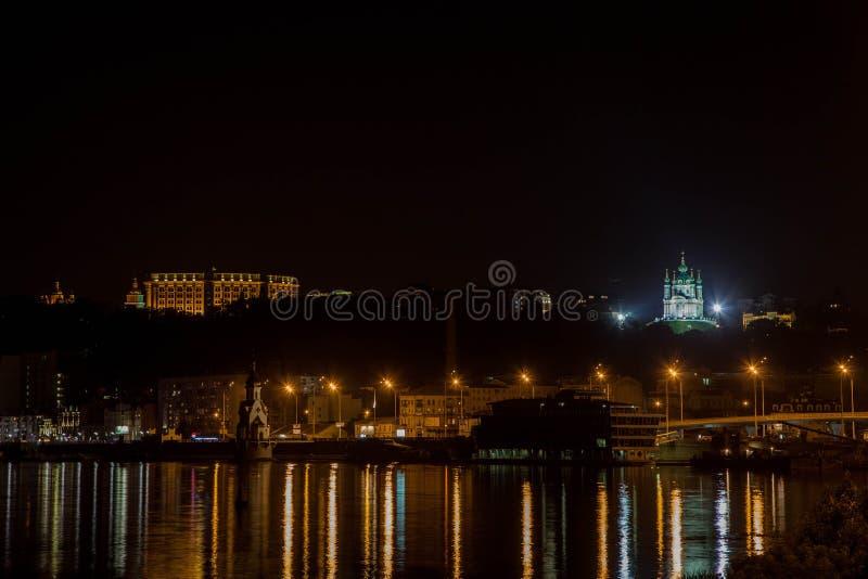 Night quay in Kiev royalty free stock photography