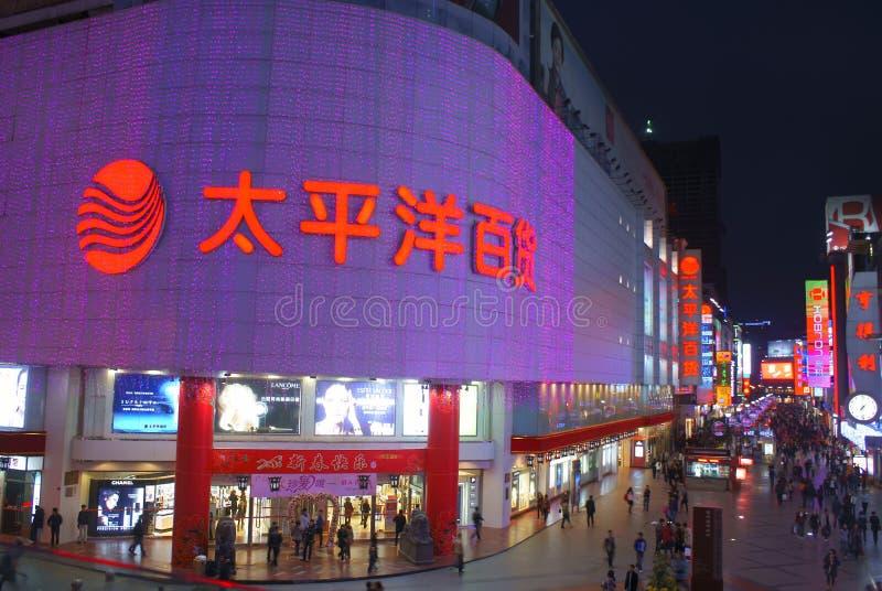 Night scene. Of chunxi street,chinese famous business walking street in chengdu stock photography