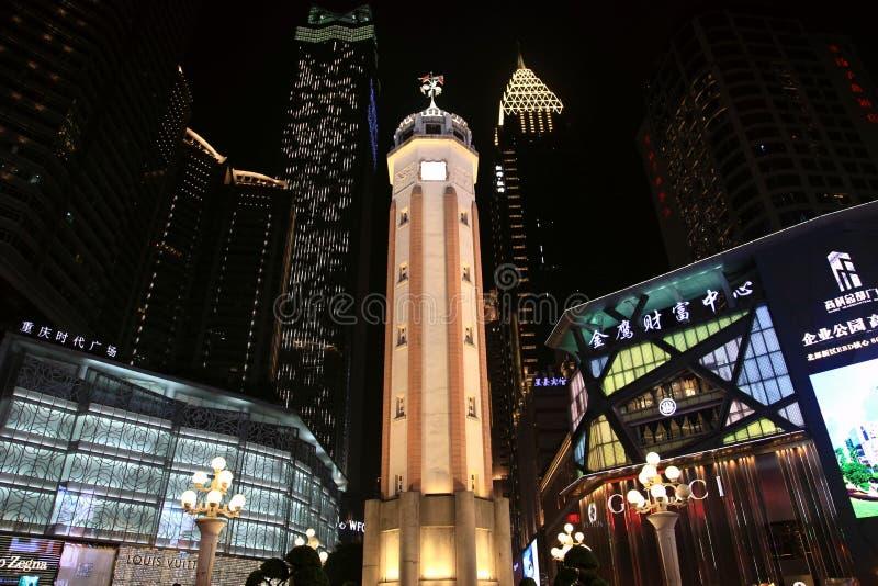The night scene of Chongqing city stock photos