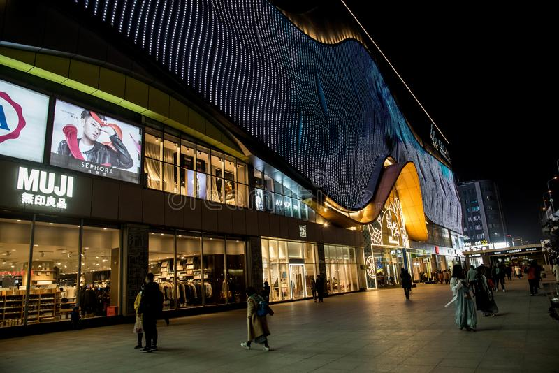 A night scene of a department store stock images