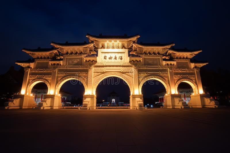 Night scene of Liberty Square main gate in Taipei, Taiwan stock images