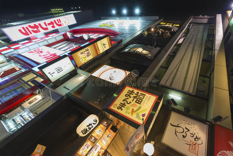 Night scene of Nagoya city, Japan. NAGOYA, JAPAN - June 07, 2017: Various billboards and neon signs hang above the street in Nagoya on June 07, 2017, Japan stock photography