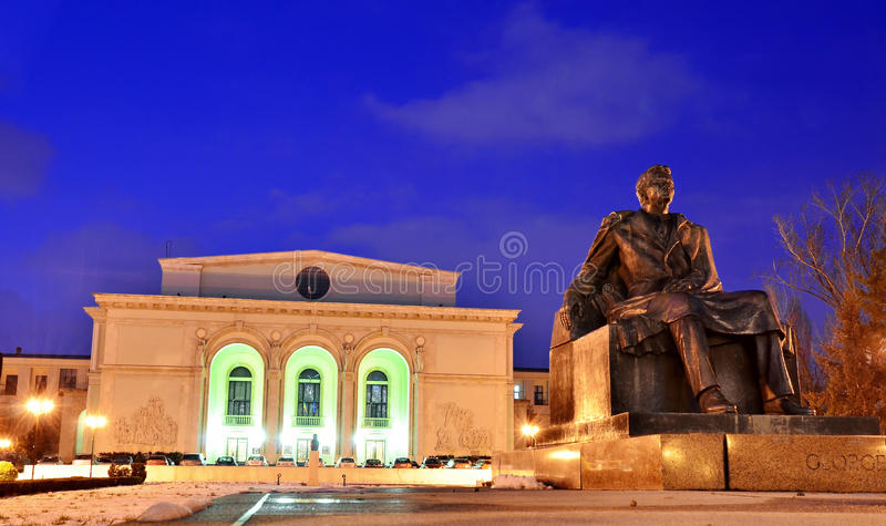 Romanian National Opera night scene stock photos
