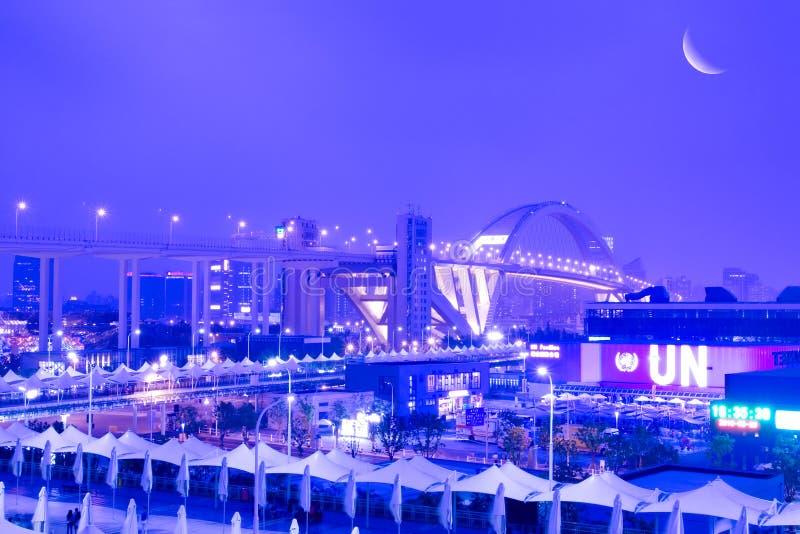 Night Scene of shanghai EXPO stock photo