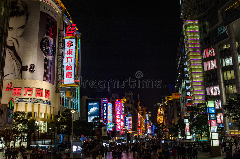 Download Night Scene Of Shopping Street Of Shanghai Editorial Photography - Image of scene, night: 34335497
