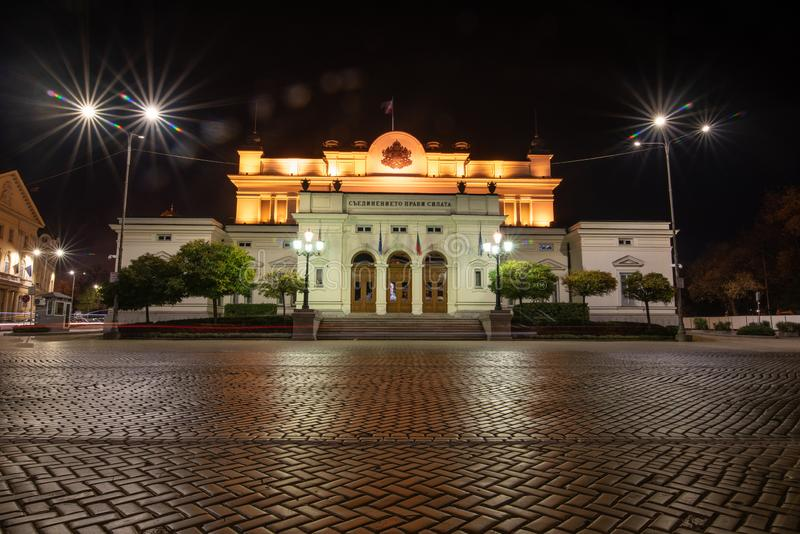 Night shot of National Assembly of Bulgaria royalty free stock image
