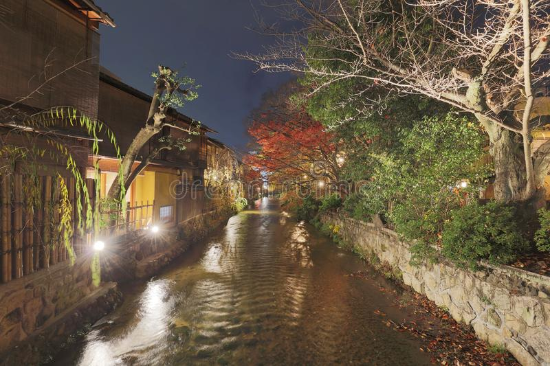 Night view of beautiful Gion district, Kyoto, Japan. Night view of the Gion district, Kyoto, Japan stock photography