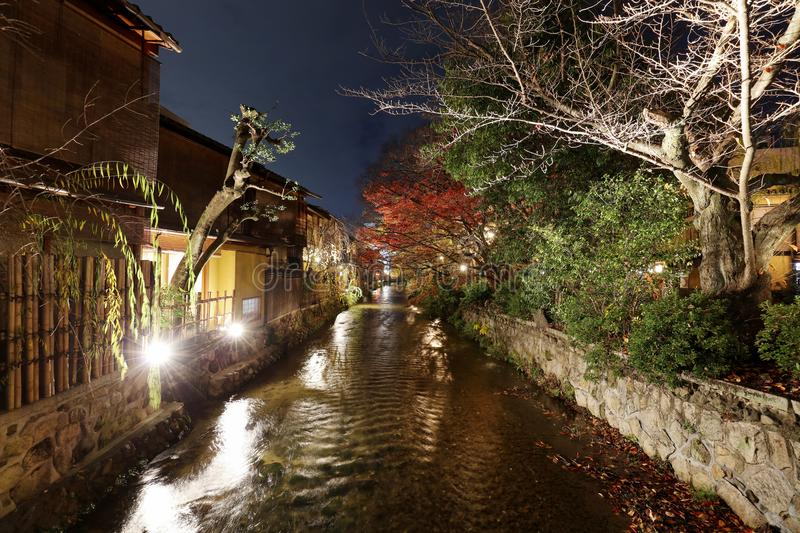 Night view of beautiful Gion district, Kyoto, Japan. Night view of the Gion district, Kyoto, Japan royalty free stock photography