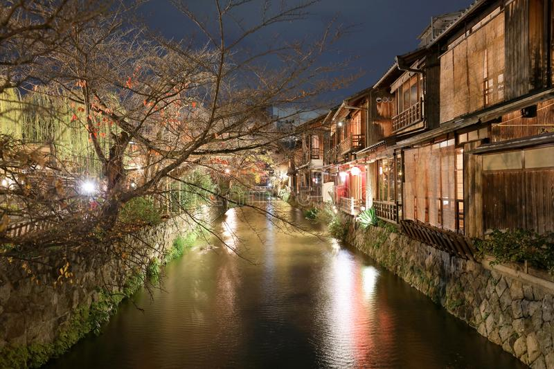 Night view of beautiful Gion district, Kyoto, Japan. Night view of the Gion district, Kyoto, Japan royalty free stock photos