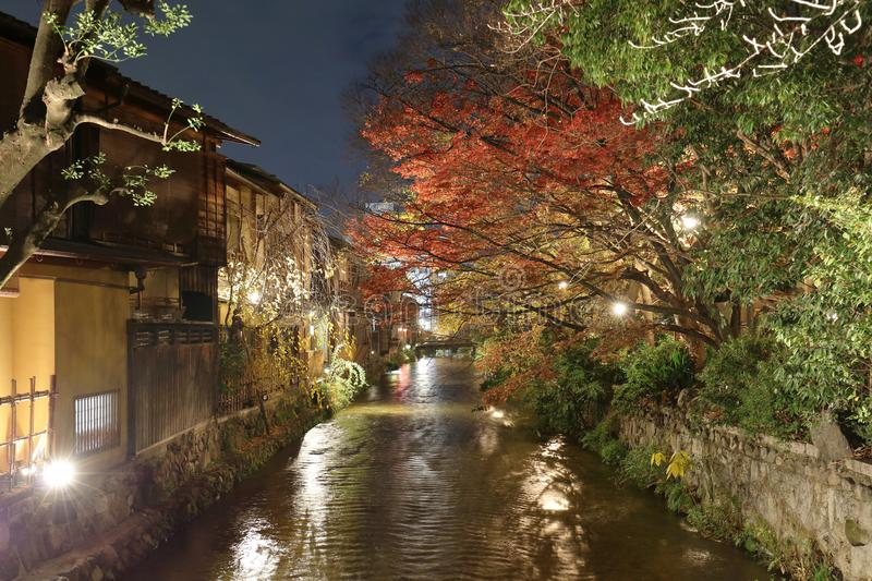 Night view of beautiful Gion district, Kyoto, Japan. Night view of the Gion district, Kyoto, Japan royalty free stock image