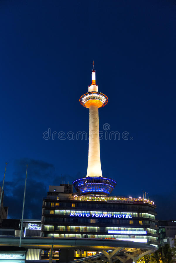 Night view of KYOTO Tower stock image