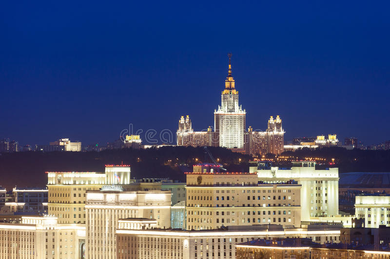 Night view of The main building of Moscow State University. stock photography