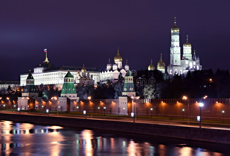 Night View at Moscow Kremlin. From the bridge stock photo