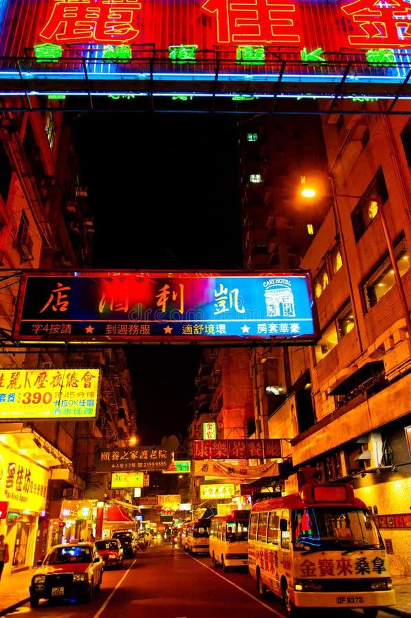 Download Night View Of Nathan Road In Kowloon, Hong Kong Editorial Photography - Image: 26839177