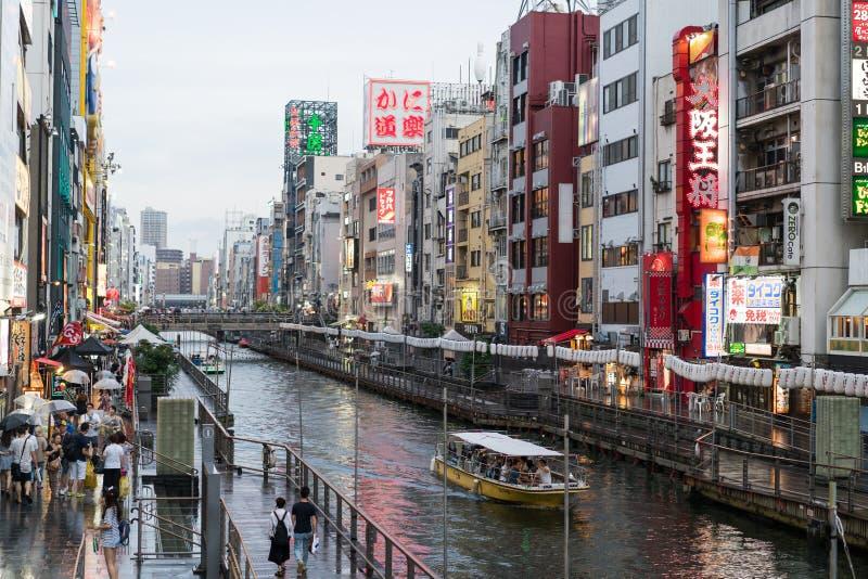 A night view of Osaka at nightfall. Osaka Japan royalty free stock images
