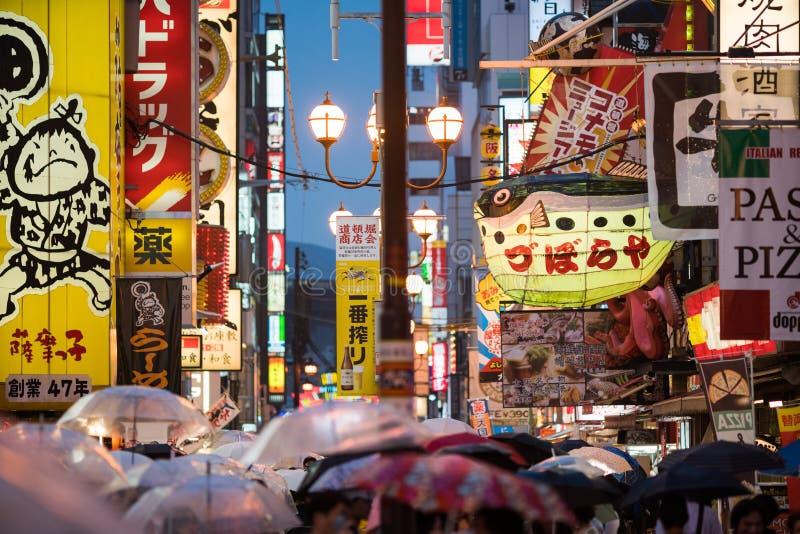 A night view of Osaka. Osaka Japan stock photos