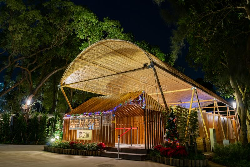 Night view of the Taiwan Wood Pavilion of Taichung World Flora Exposition. Taichung, DEC 20: Night view of the Taiwan Wood Pavilion of Taichung World Flora royalty free stock image