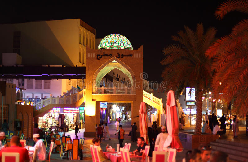 Download Nightlife In Muttrah, Muscat Oman Editorial Photography - Image: 20105007
