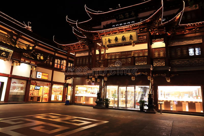 Nightscape of China historic town