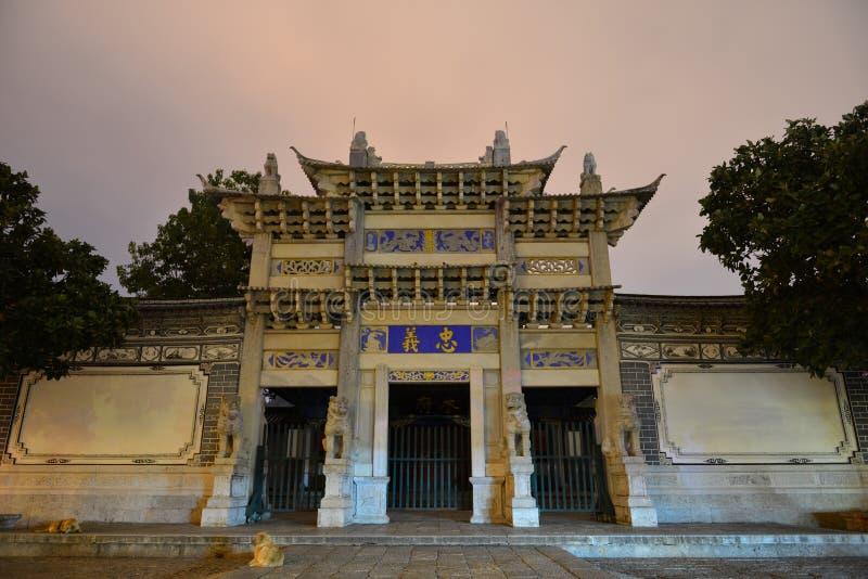 Nightscape van het poorthuis van Mu Fu Herenhuis royalty-vrije stock afbeelding