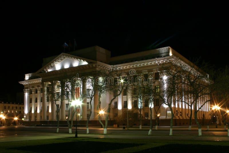 Nightview to Tyumen Governor's Building royalty free stock photos