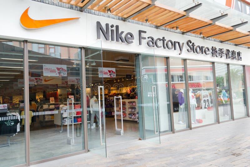 nike εργοστασίων κατάστημα στοκ φωτογραφία